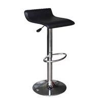 2x S Curve Gas Lift PU Leather Bar Stools Black