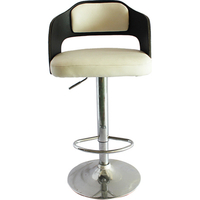 Victor Bentwood Gas Lift PU Leather Bar Stools