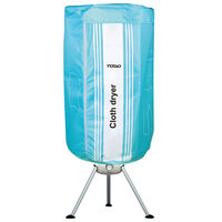 TODO Portable Electric Clothes Air Dryer Rack