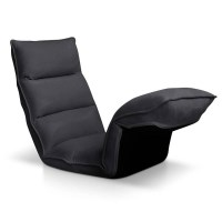 375 Degree Adjustable Floor Chair Lounge - Charcoal