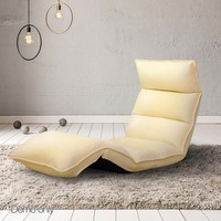 375 Degree Adjustable Floor Chair Lounge in Taupe
