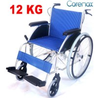 Lightweight Aluminium Foldable Mobility Wheelchair