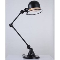 Large Vintage Adjustable Desk Reading Lamp in Black