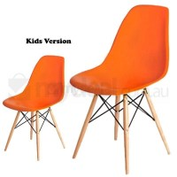 Kids Replica Eames DSW Dining Chair in Orange