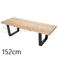 Replica George Nelson Platform Bench Natural 152cm
